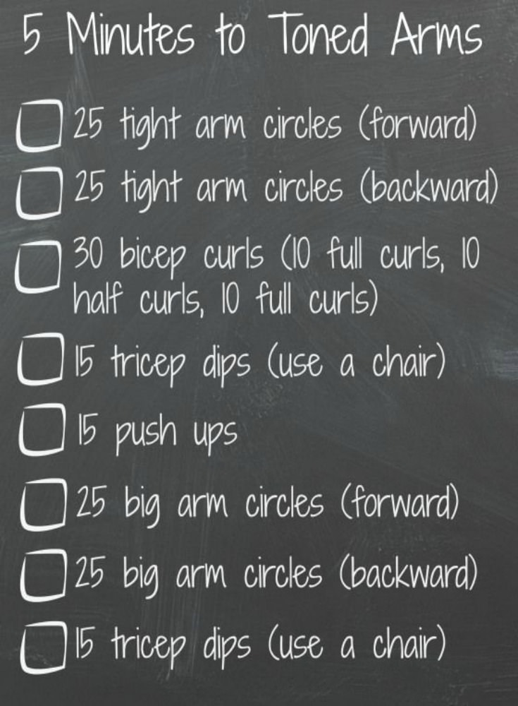 Quick workout to tone your arms